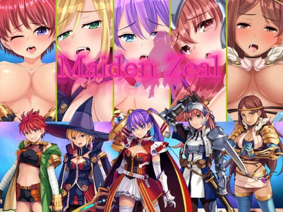 Maiden Zeal(メイデンジール)【R18版】のタイトル画像