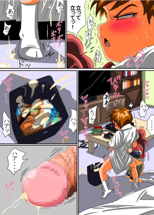 イキヌキ ~まひるの場合(後編)~