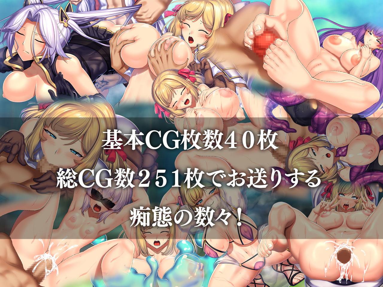 RJ302497 オプスキュリテ・マジー ~ 淫欲冒険者と王家の血 [20210326]