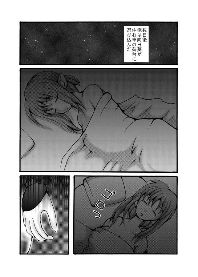 色情木偶番外編・土蜘蛛(公式)のサンプル画像2