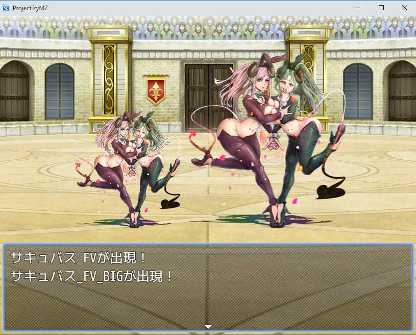 """2D・RPG用敵グラフィック036""""サキュバス"""""""