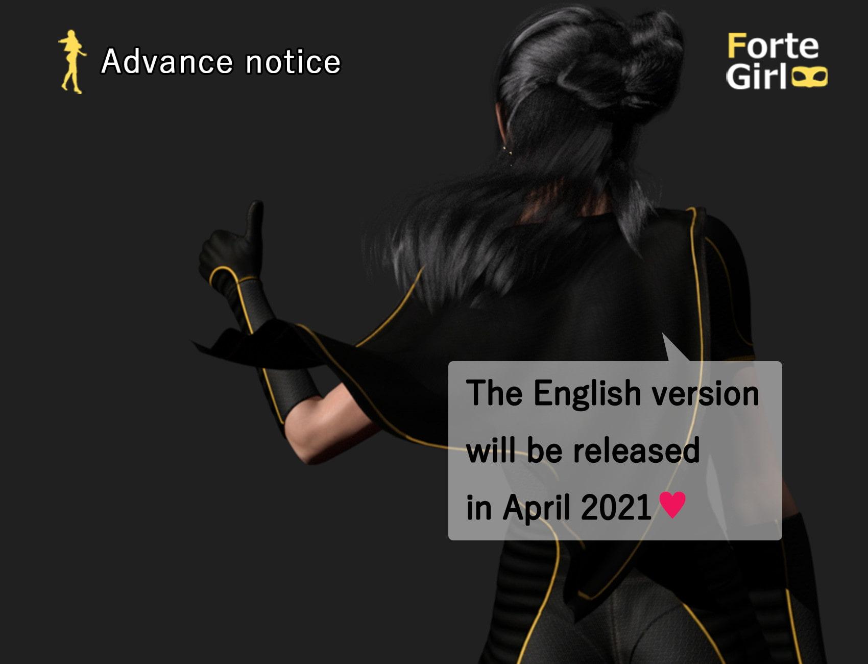 ForteGirl《フォルテガール》10