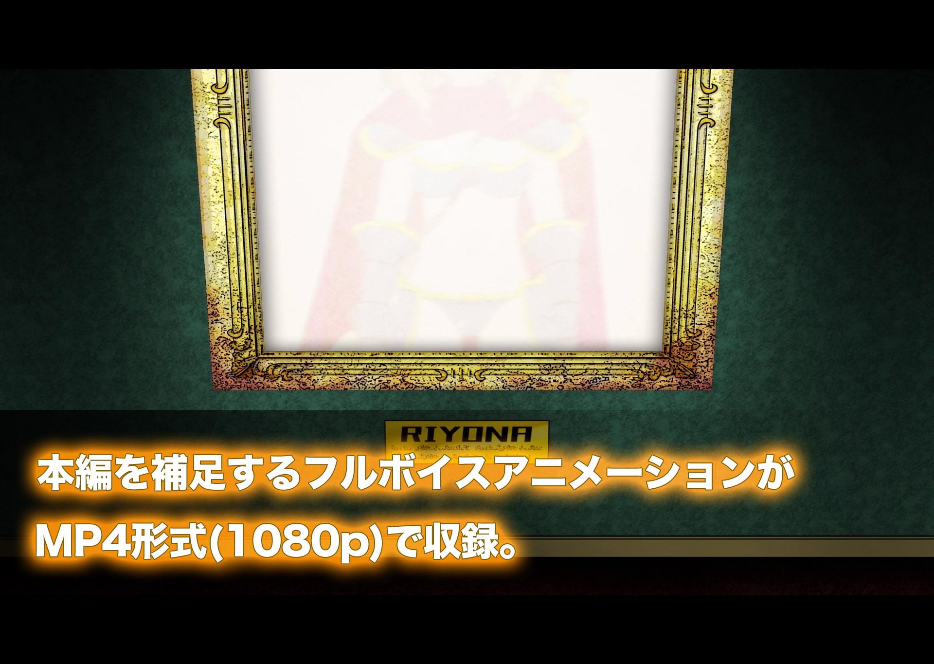 リョナモンクエスト特別先行CG集 Vol.2 RQ2020-H [絵画化]