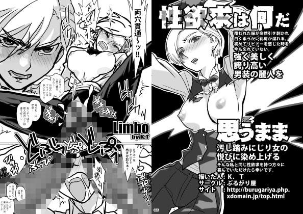 平成対戦格ゲー輪姦乱交プレイバック~おかわり10先!~(α版)のサンプル画像2
