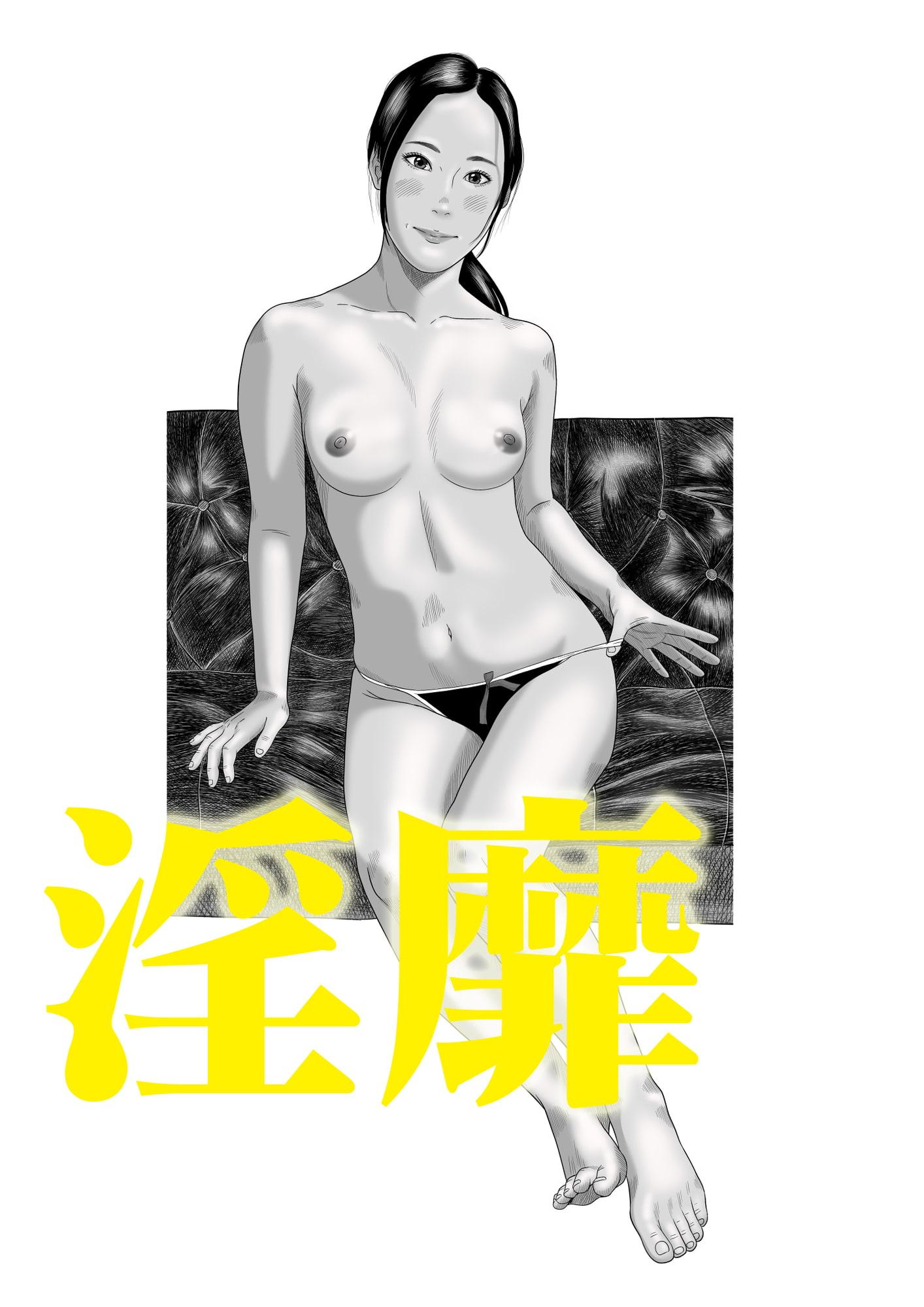 美少女羞恥、開脚、破廉恥図画集 vol.3 サンプル画像6