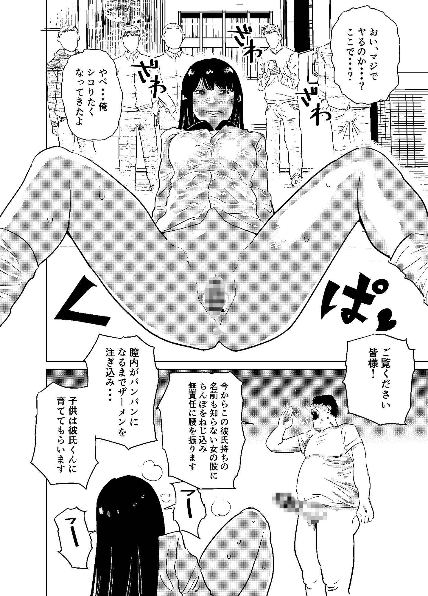 セックス大魔王2
