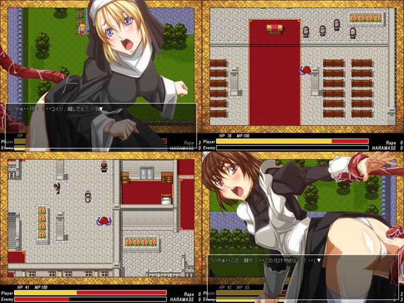 Become Tentacle, Attack the Castle and Impregnate the Girls [Studio Ero House]
