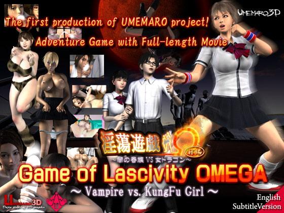 Game of Lascivity OMEGA (The First Volume): Vampire vs. KungFu Girl