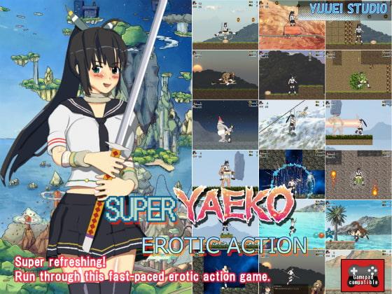 SUPER YAEKO EROTIC ACTION