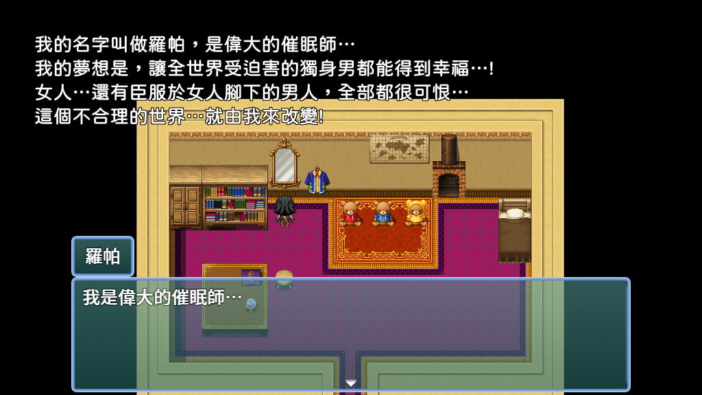 NTR偷窺~用催眠術讓欺負單身男人的女人變成母豬 繁體中文版