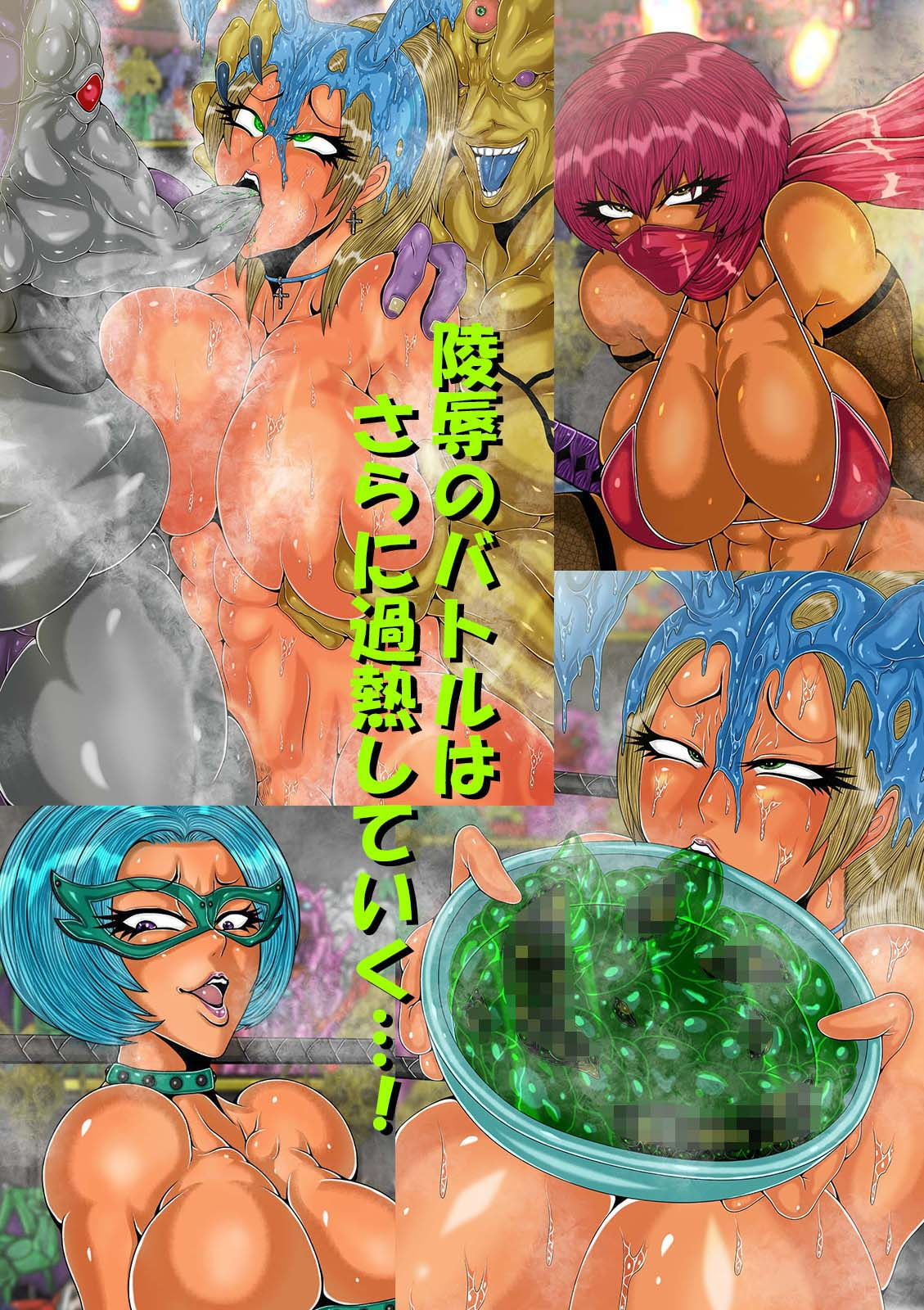 QUEEN HEAVEN HELLS GATE Vol.2 ゲノム編