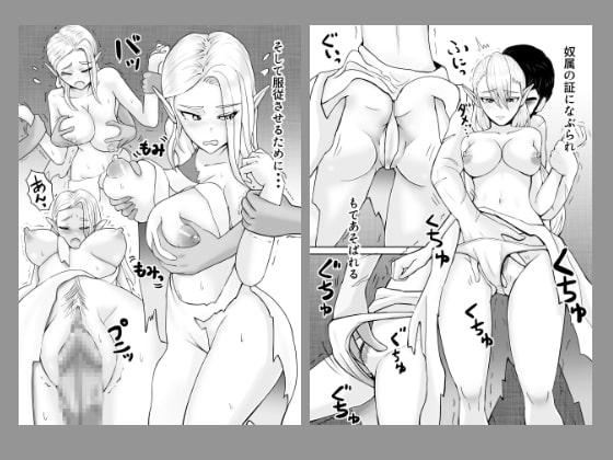 淫紋キメセク エルフ姉妹 編のサンプル画像5