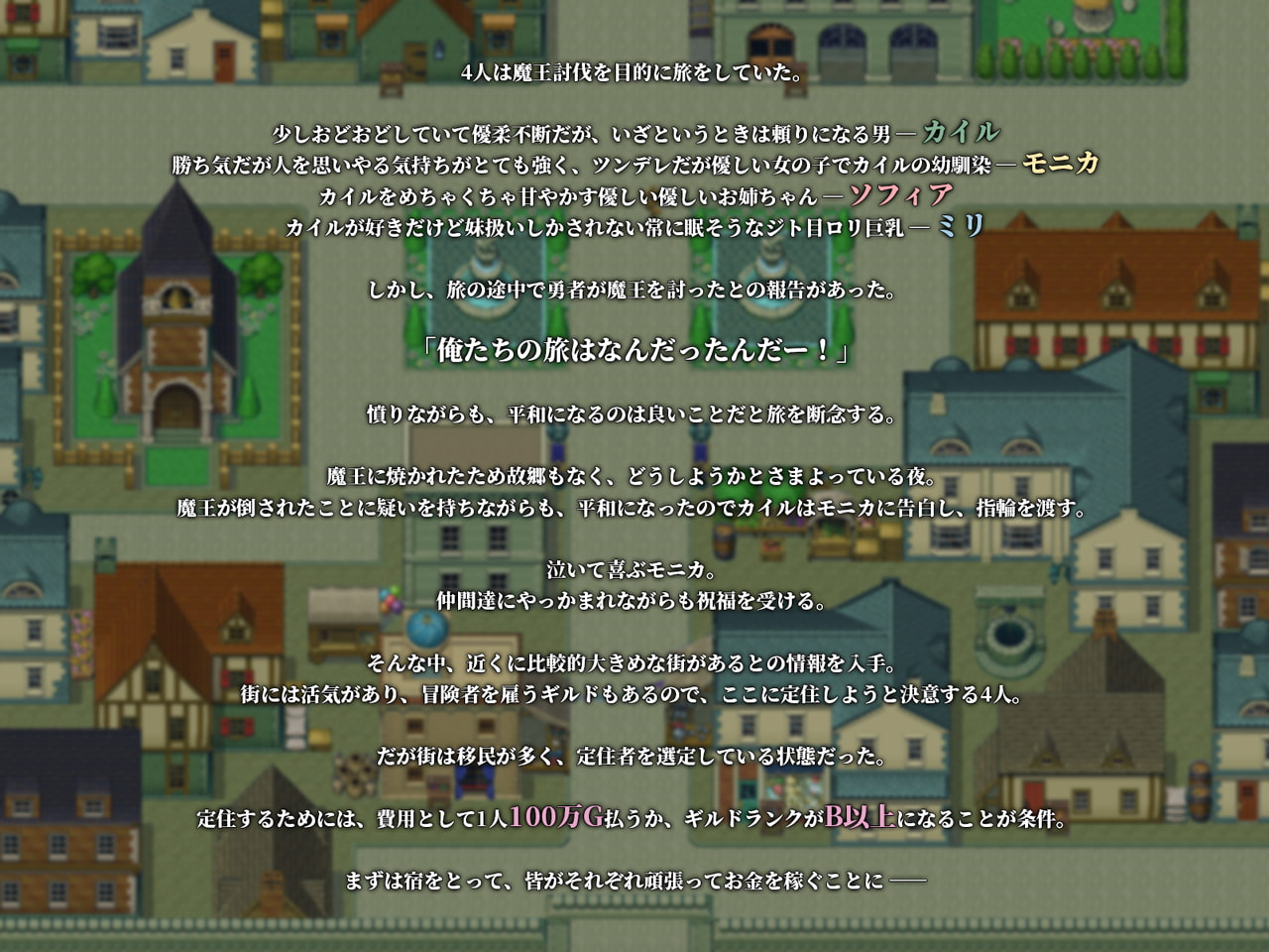 【爆乳】寝取られ新妻モニカ~ツンデレな奥さんのHなお仕事~