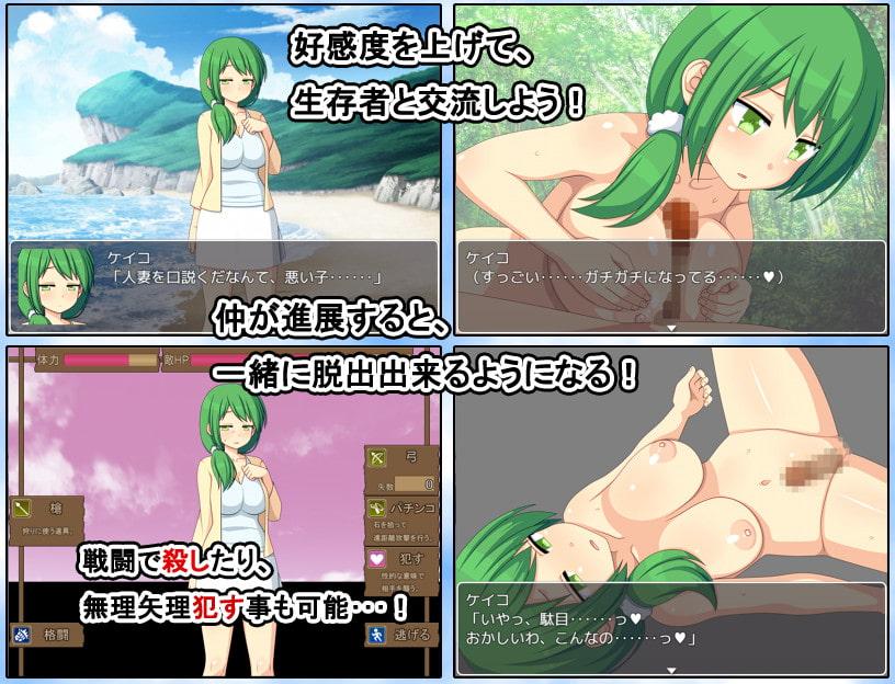 ぞんびっ娘アイランド (7センチ) DLsite提供:同人ゲーム – シミュレーション