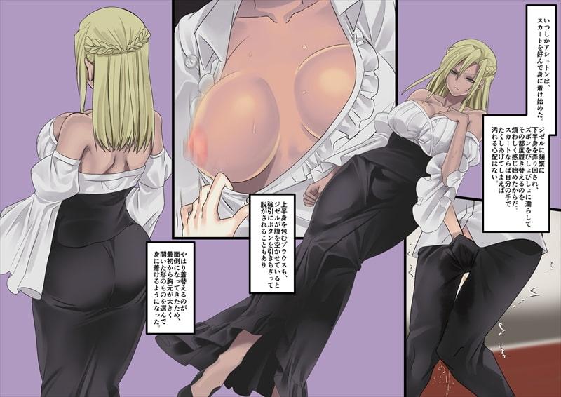 美少女ヴァンパイアに母乳ドリンクバーにされる話のサンプル画像7
