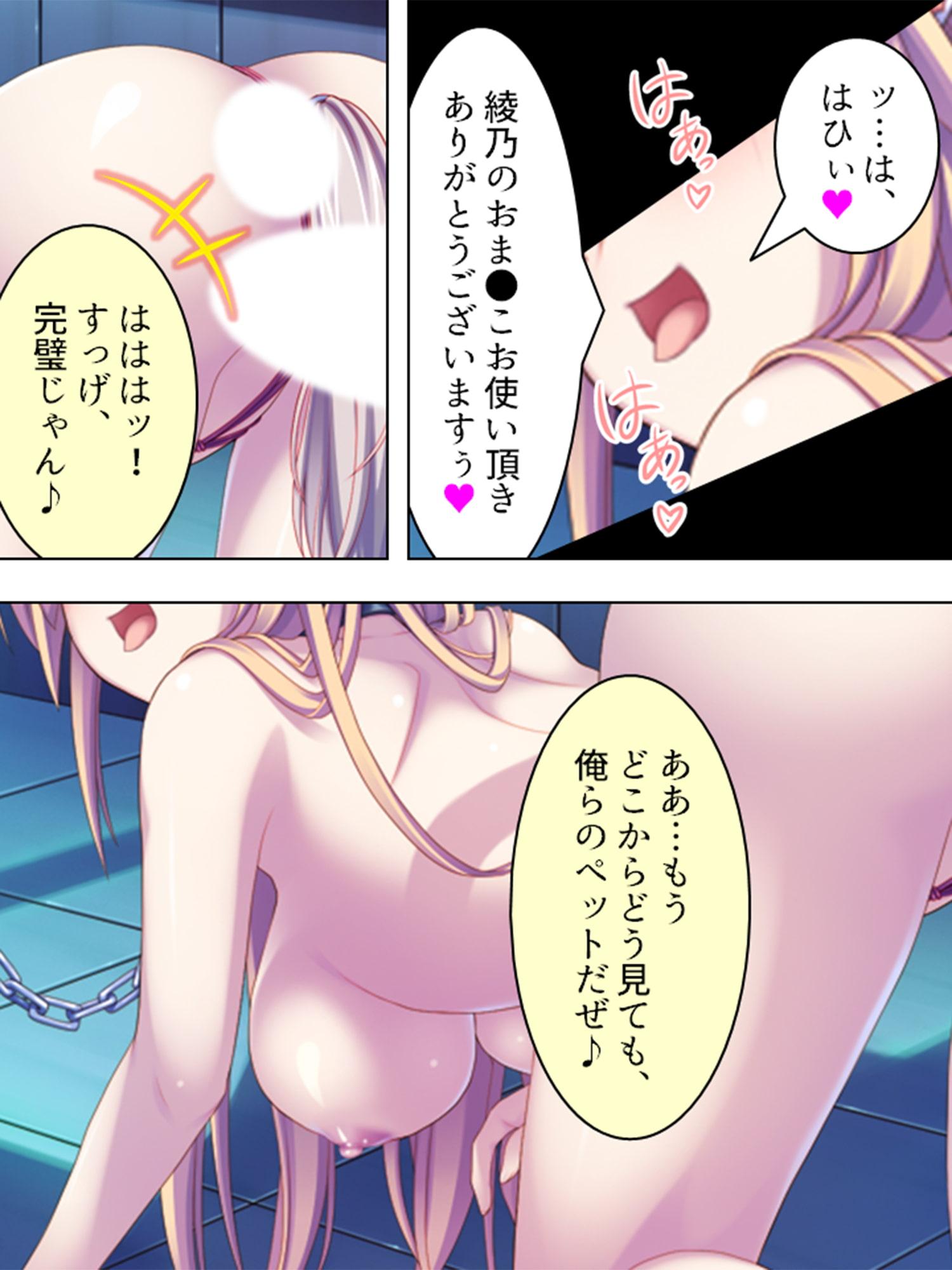 学校の男子トイレに…サセ子さん、現る! 下のサンプル画像