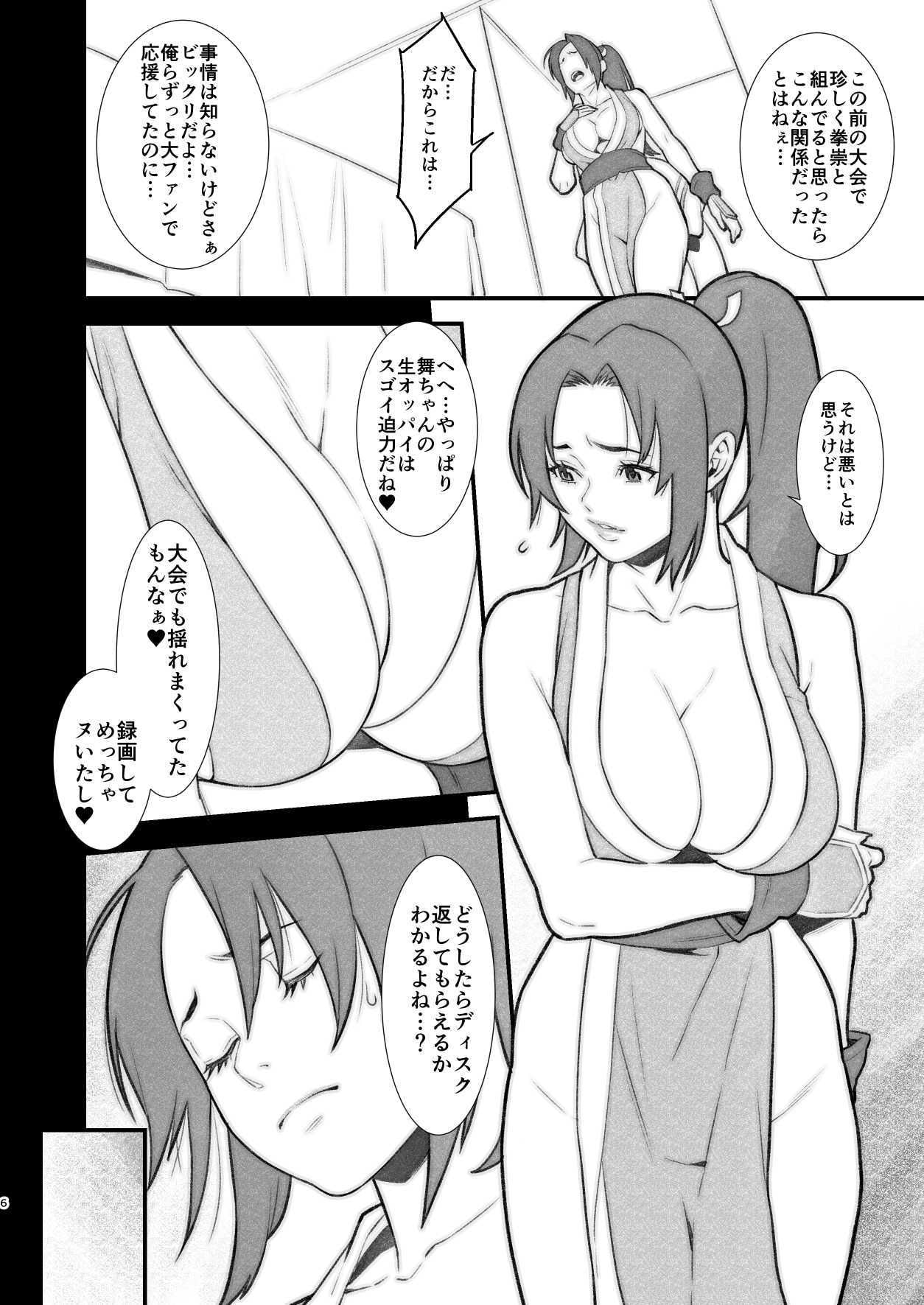 oh!舞girl VOL.02