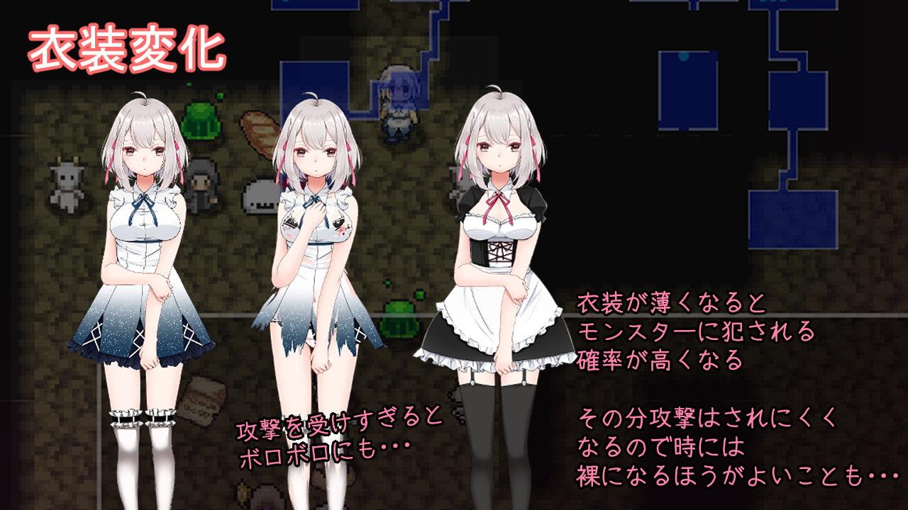 エリスの不思議の物語 (タイプルージュ) DLsite提供:同人ゲーム – ロールプレイング