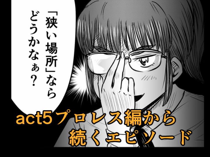 縛闘姫伝SPHINX act6 vs近接護身術のサンプル画像