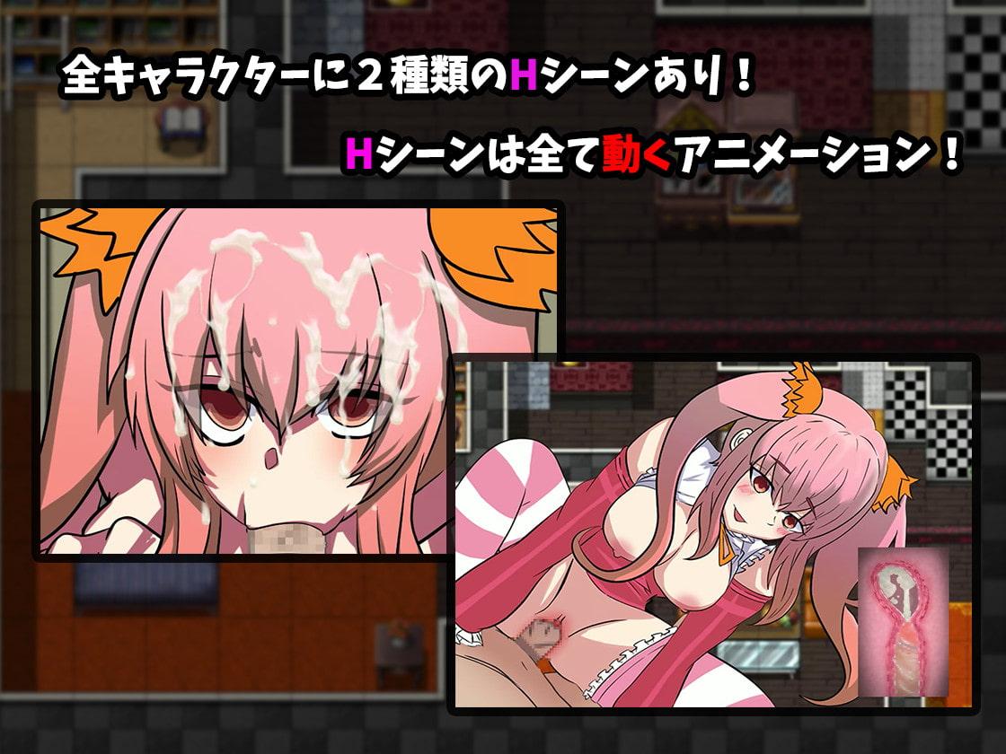 催淫性活マンション (こらどりす) DLsite提供:同人ゲーム – ロールプレイング