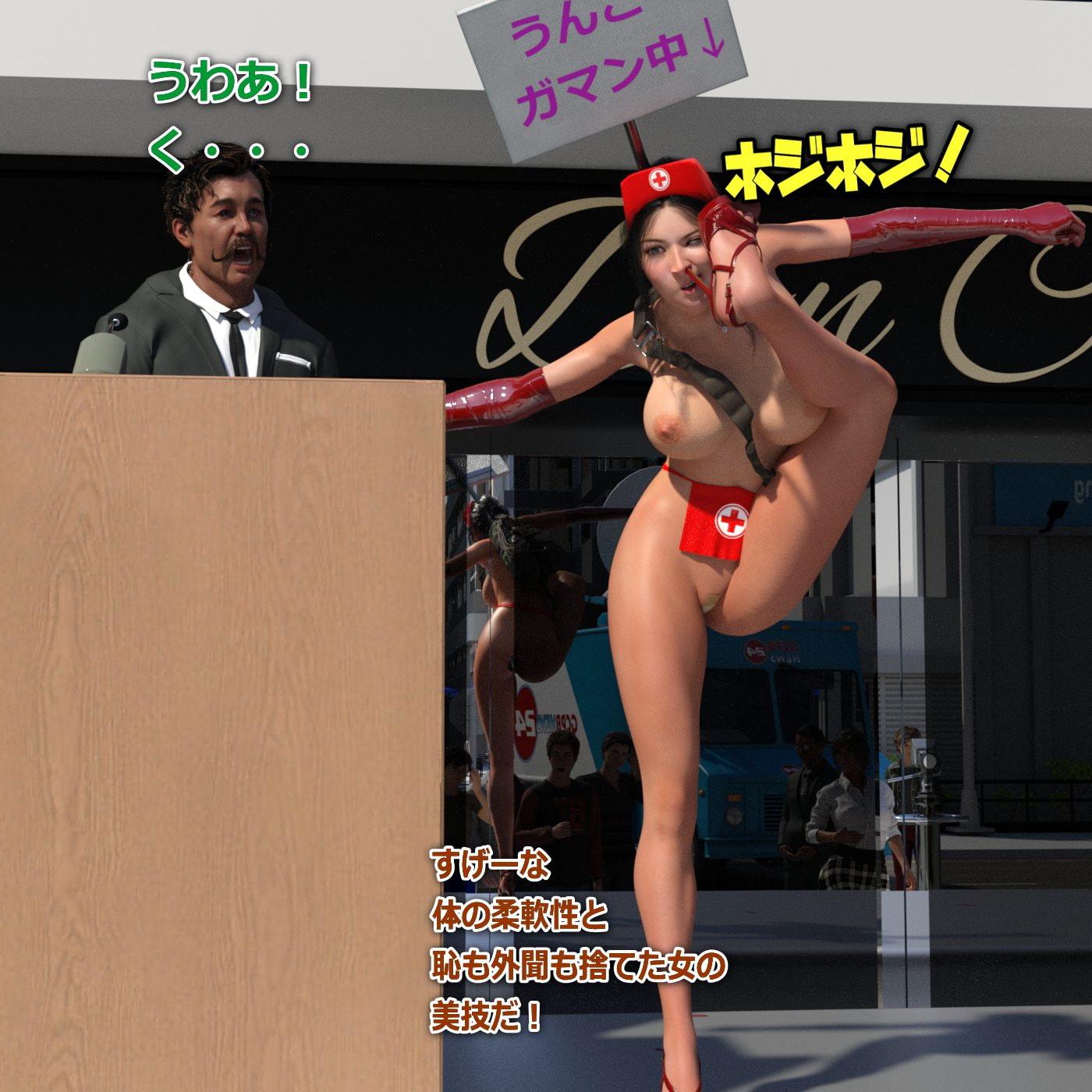 あきほのスカトロ羞恥 巨乳美女・脱糞ムーンサルト