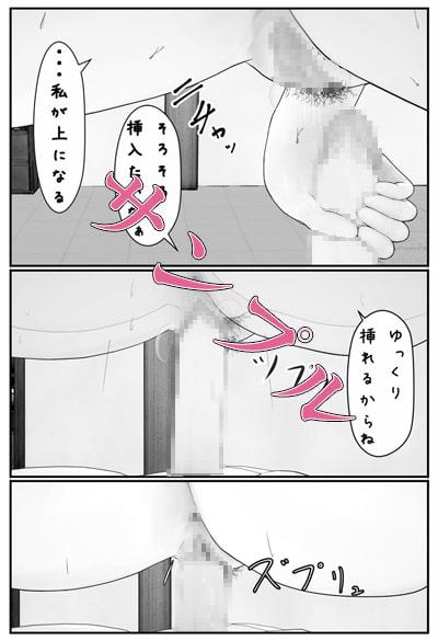 言いなり・生オナホ 無表情なお姉さん編