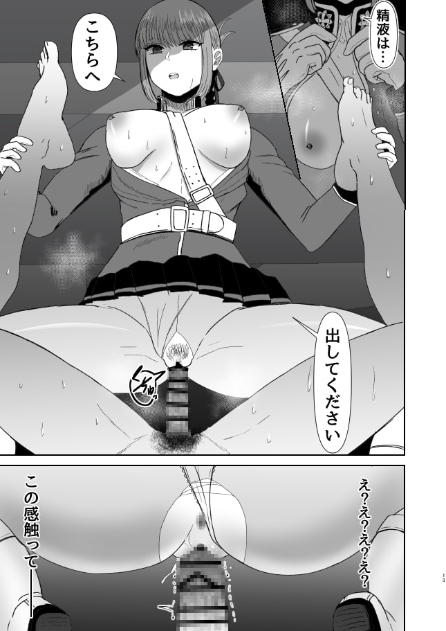 婦長の寸止め搾精地獄のサンプル画像