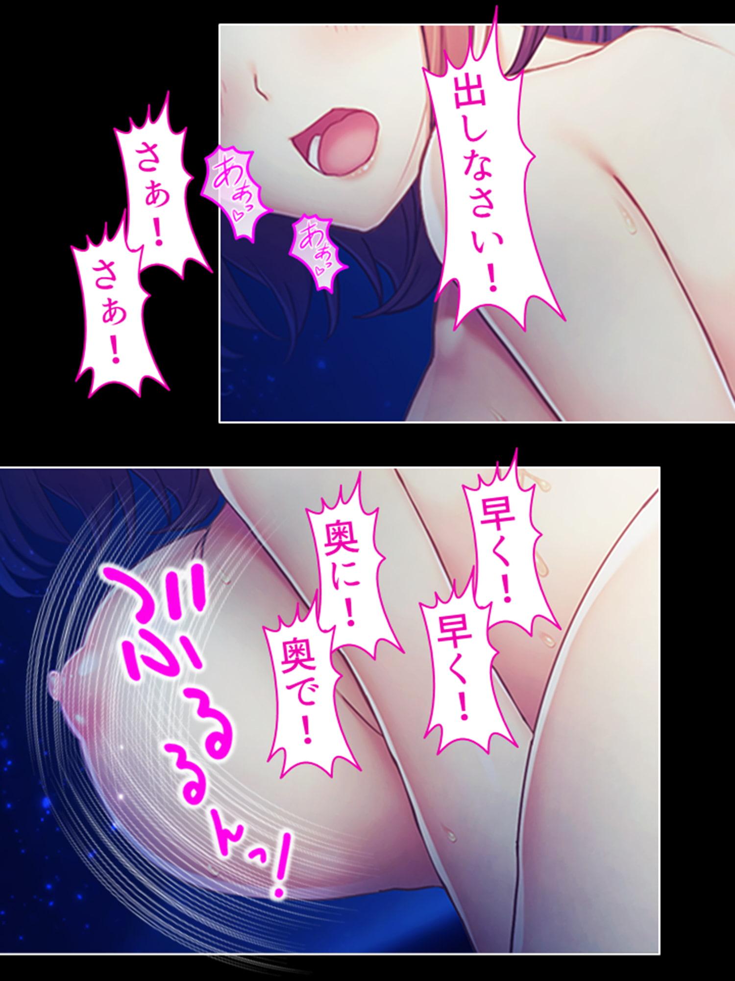 巨乳いじめっ子ナース!童貞幼馴染にイケナイ検診 3巻