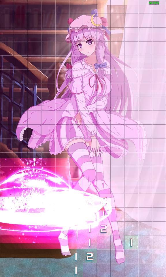 古明地雷 ~ Killer Koishi