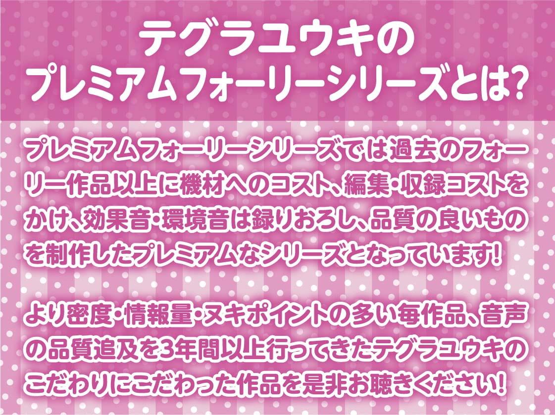 RJ306372 [20201114]メンヘラギャルの0円おまんことの性活【フォーリーサウンド】