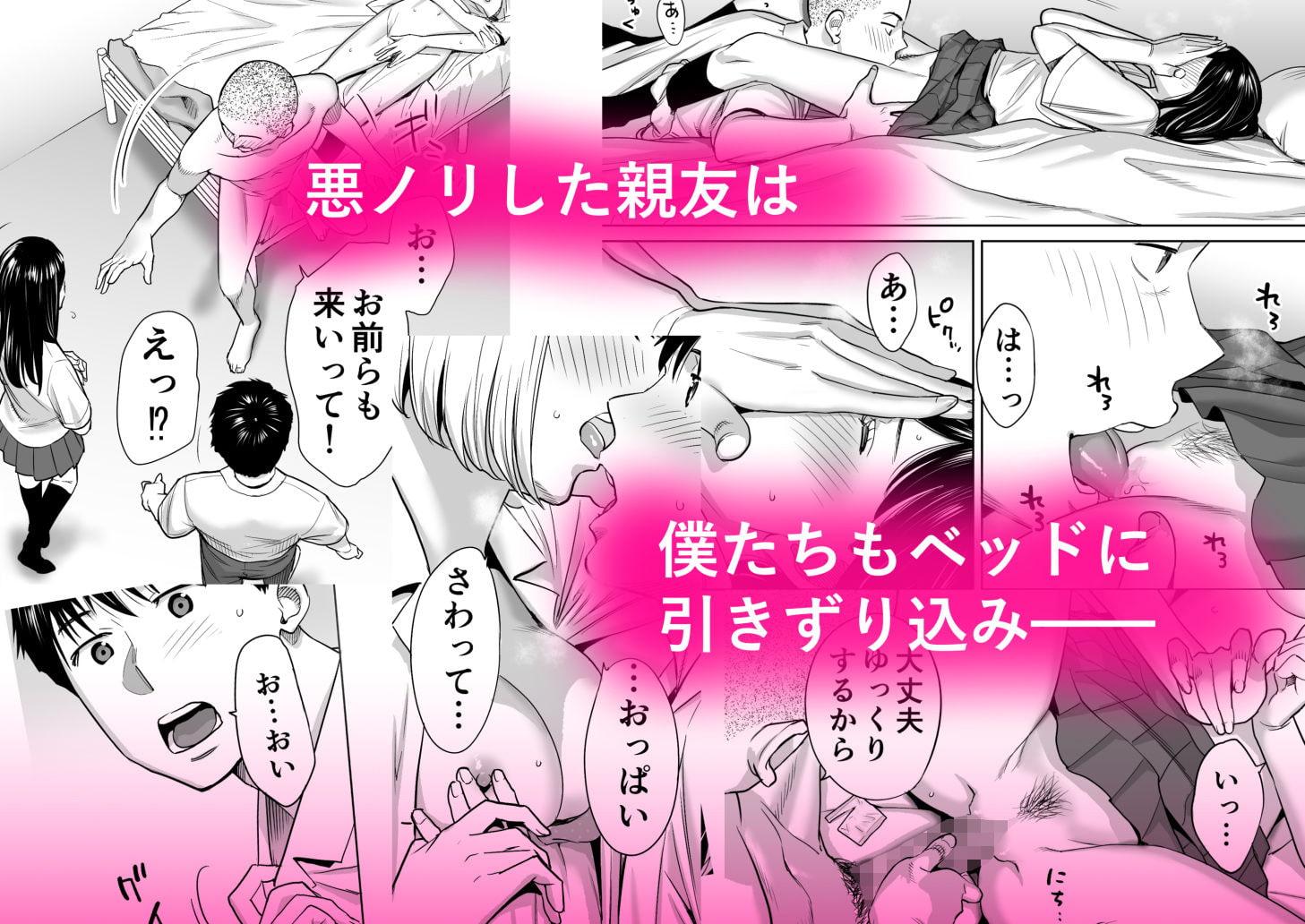 【無料版】カラミざかり