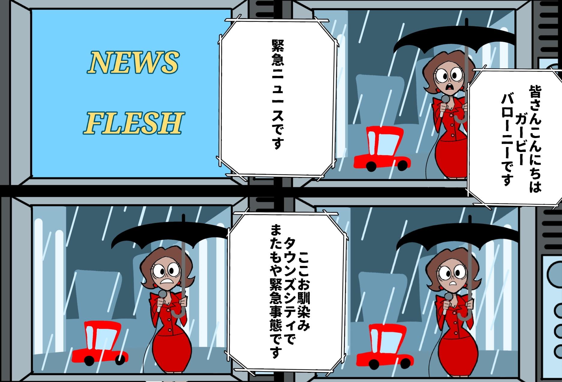カートゥンアニメモブキャラちょいエロ特集ニュースへん
