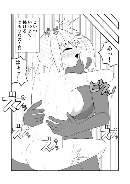 ふたなり部族の島 神宮司青編