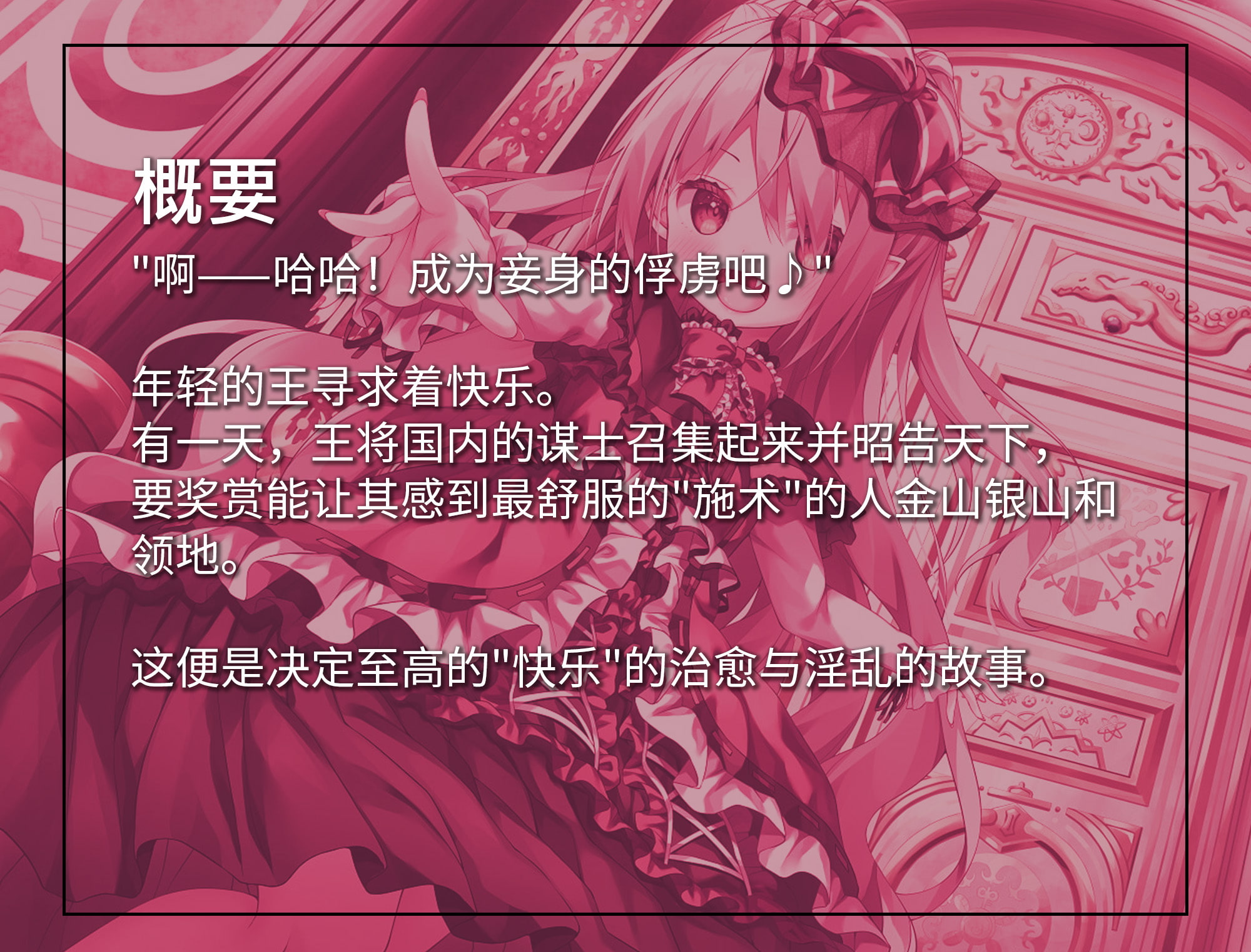 【中国語版】【吸血耳舐め】『Healing of King~未熟な吸血鬼の吸精オイルマッサージ~』
