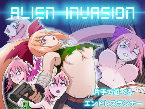 【新着同人ゲーム】エイリアン インベーションのトップ画像