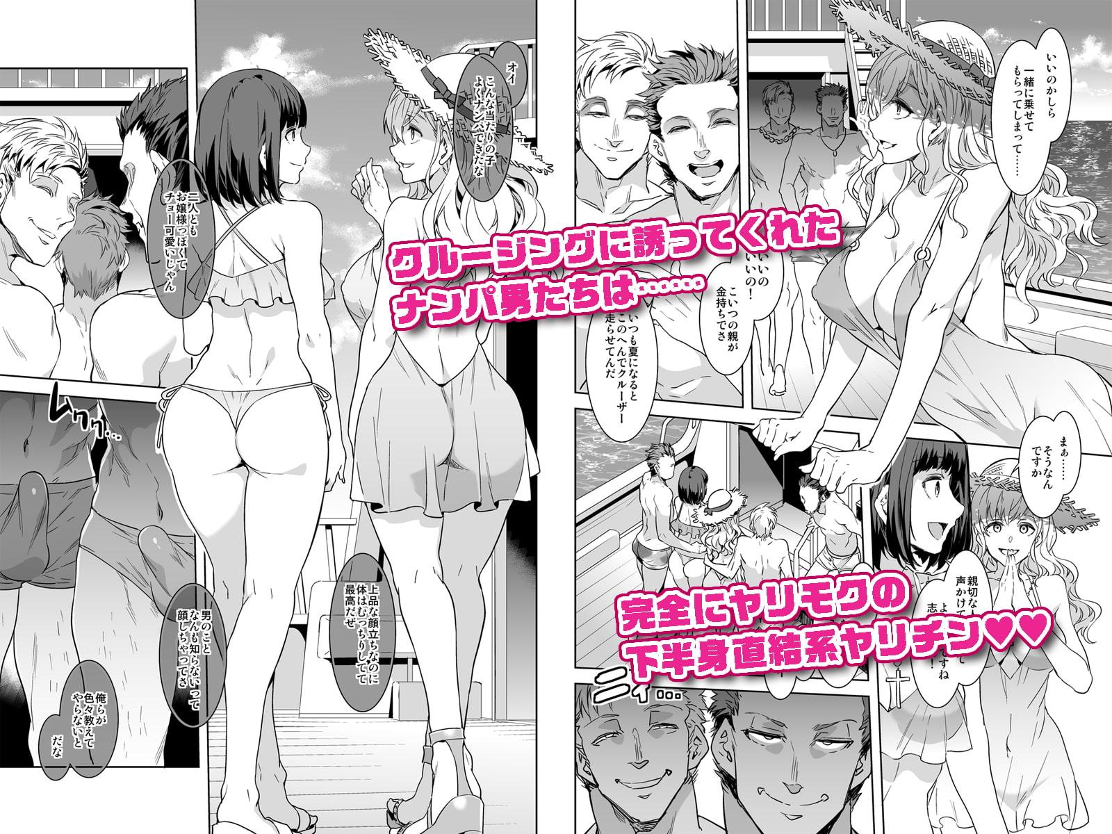 マ〇ア様がみてる売春X -DL再編集版-のサンプル画像1