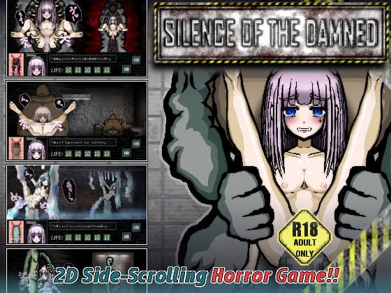【新着同人ゲーム】【英語版】異形病棟 SILENCE OF THE DAMNEDのトップ画像