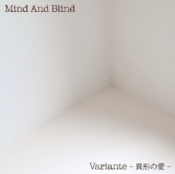 Mind And Blind