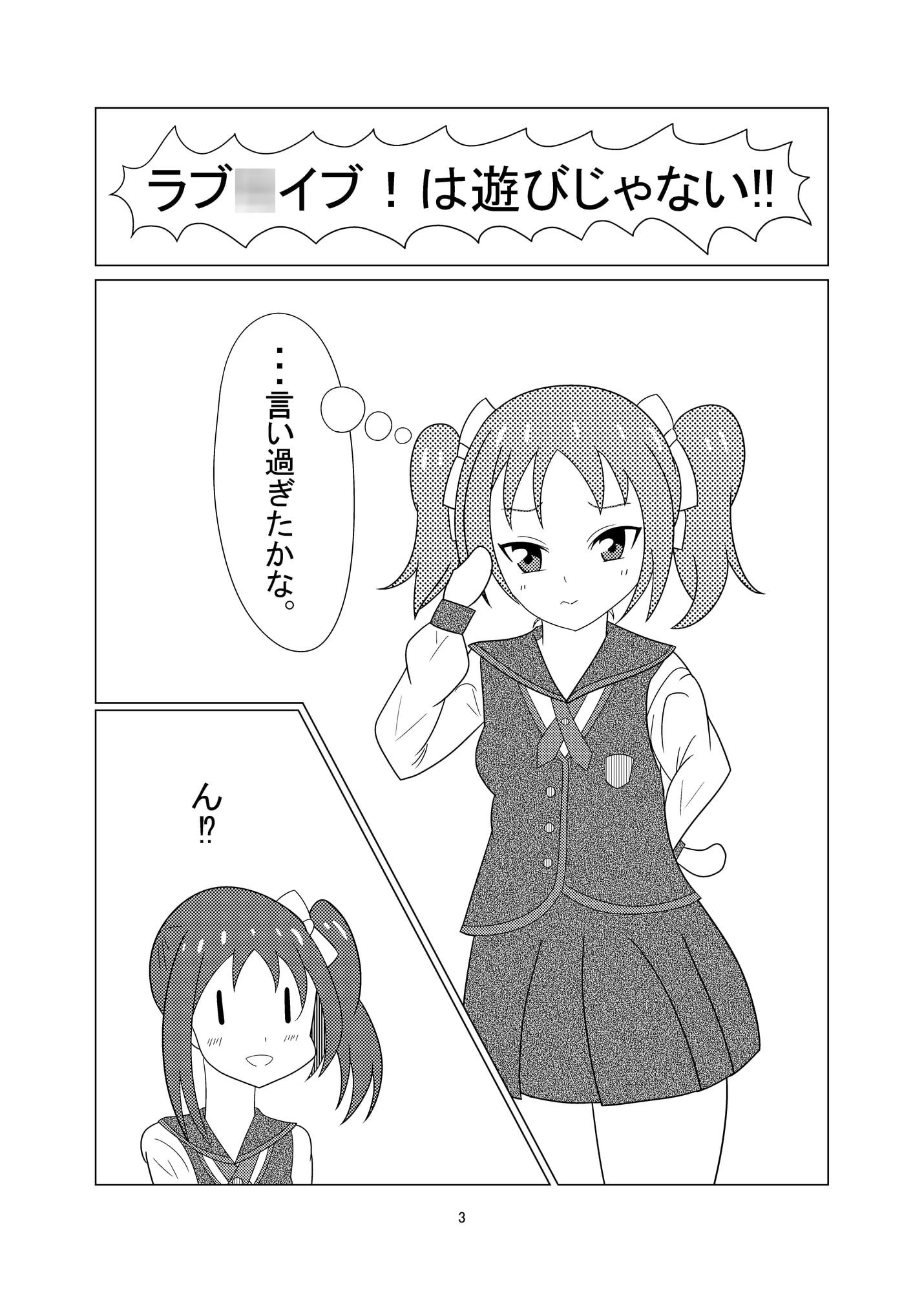 特別なおかし!?のサンプル画像1