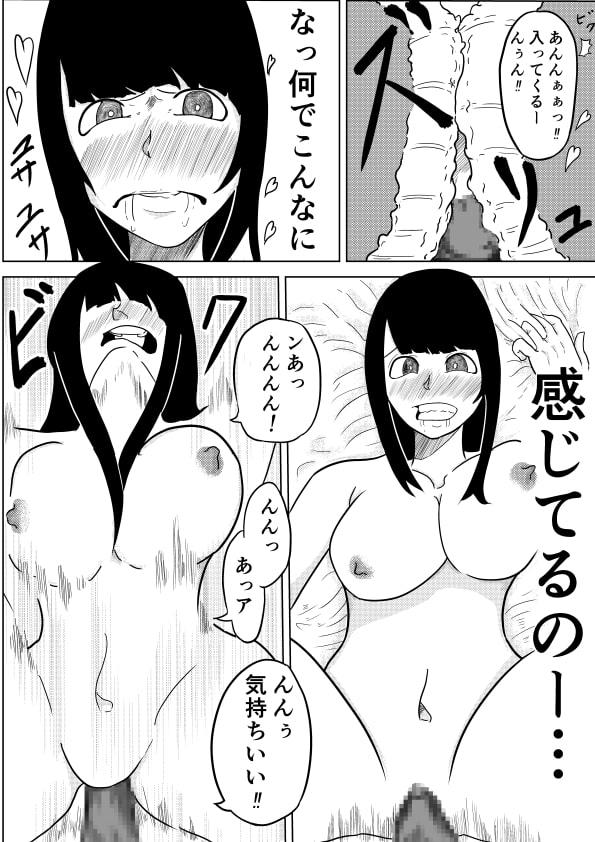 おねショタ紛らし性活!のサンプル画像4