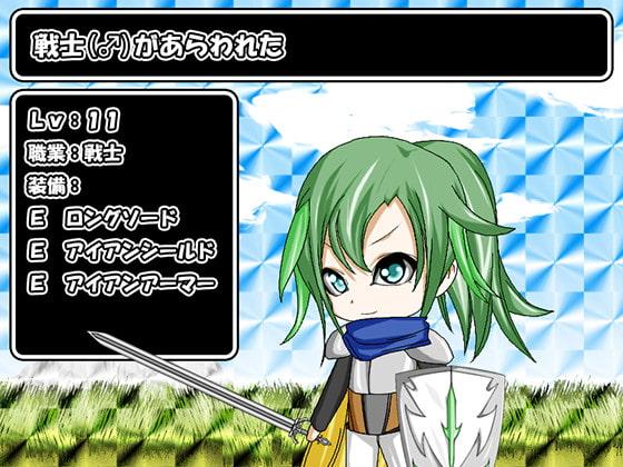 【フルバージョン】戦士:♂ タイプ5