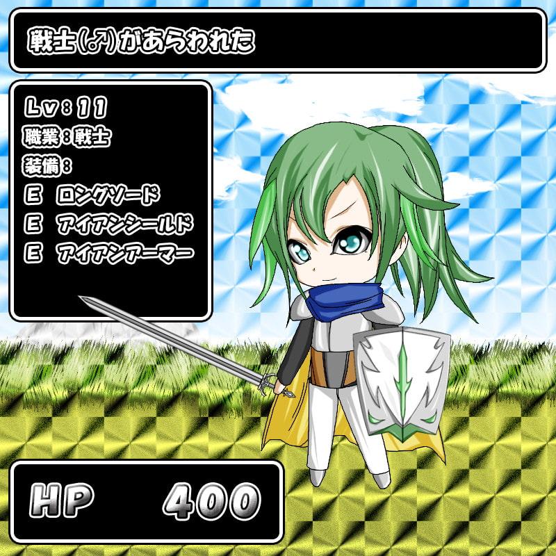 【4体セット】戦士:♂ タイプ5~8