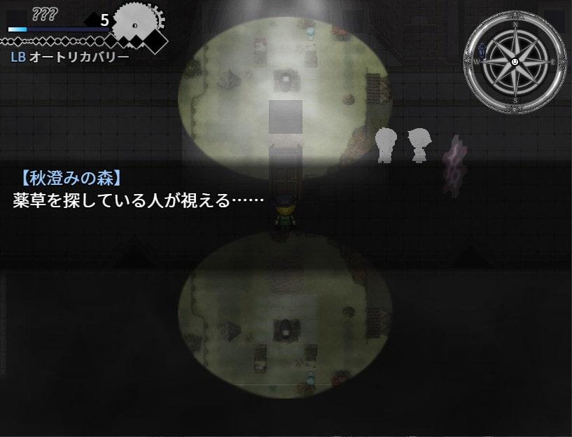 地図の時間~言葉集めの冒険譚~のサンプル画像2