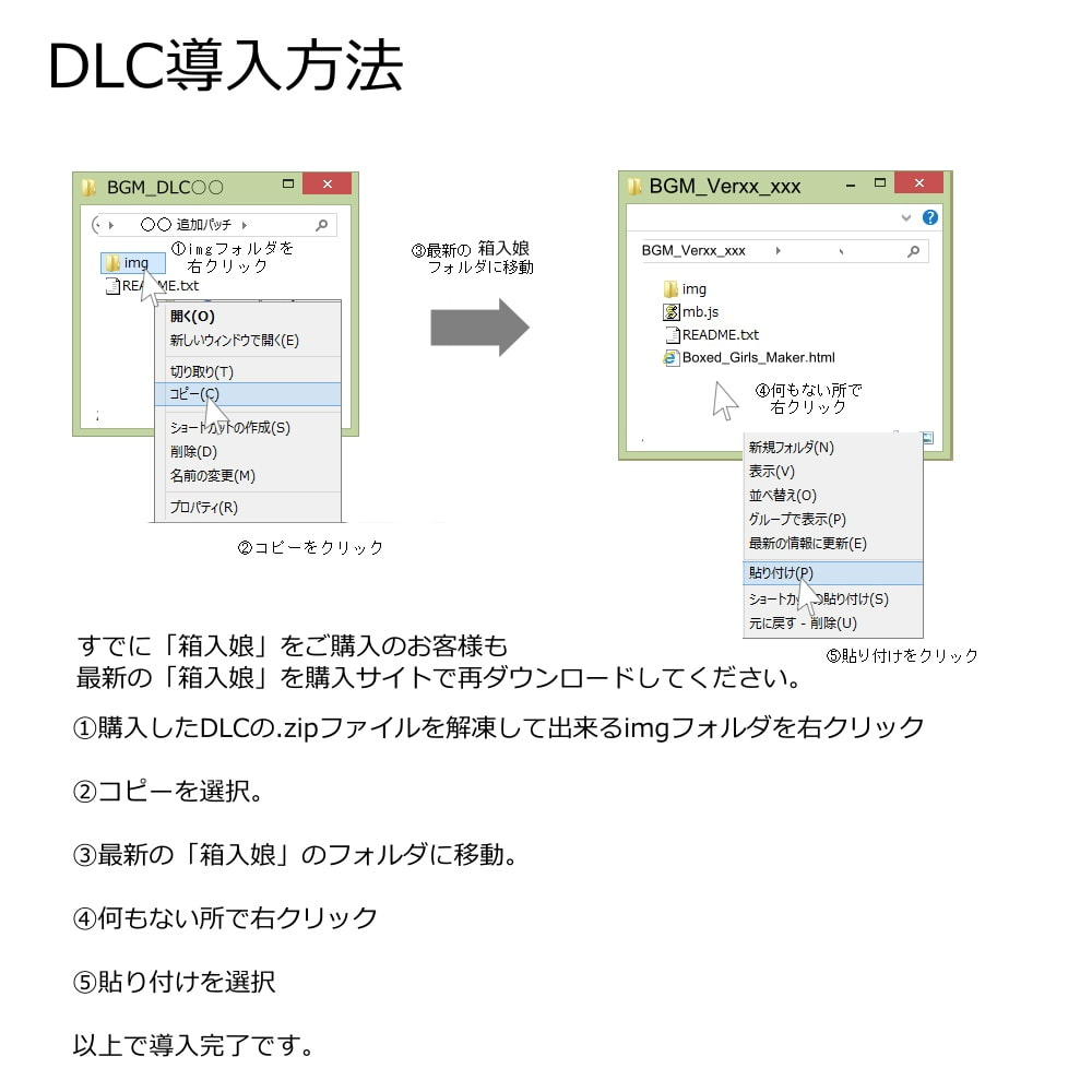 箱入娘 DLC02 禰〇子の髪