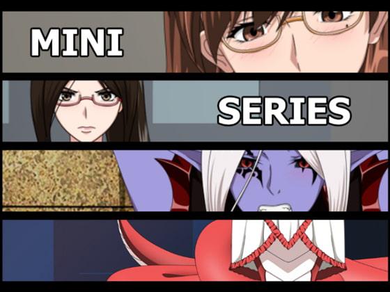 Mini-Series (nii-Cri) DLsite提供:同人ゲーム – シミュレーション