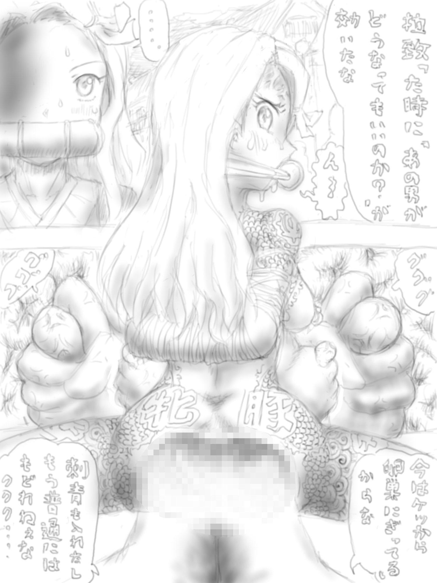 血鬼術 爆イキのサンプル画像