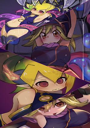 【新着同人ゲーム】「調教されるデュエルアニメーションパック 2人の魔法使い族の末路 前編」のトップ画像