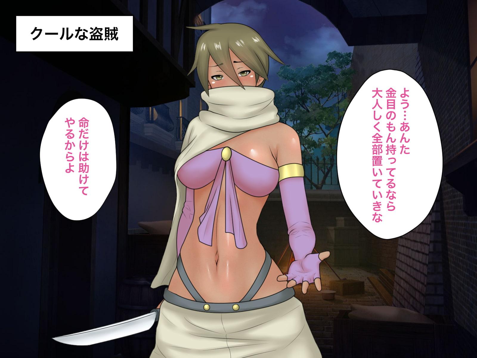 人ヲ固メテ飾リタイ2