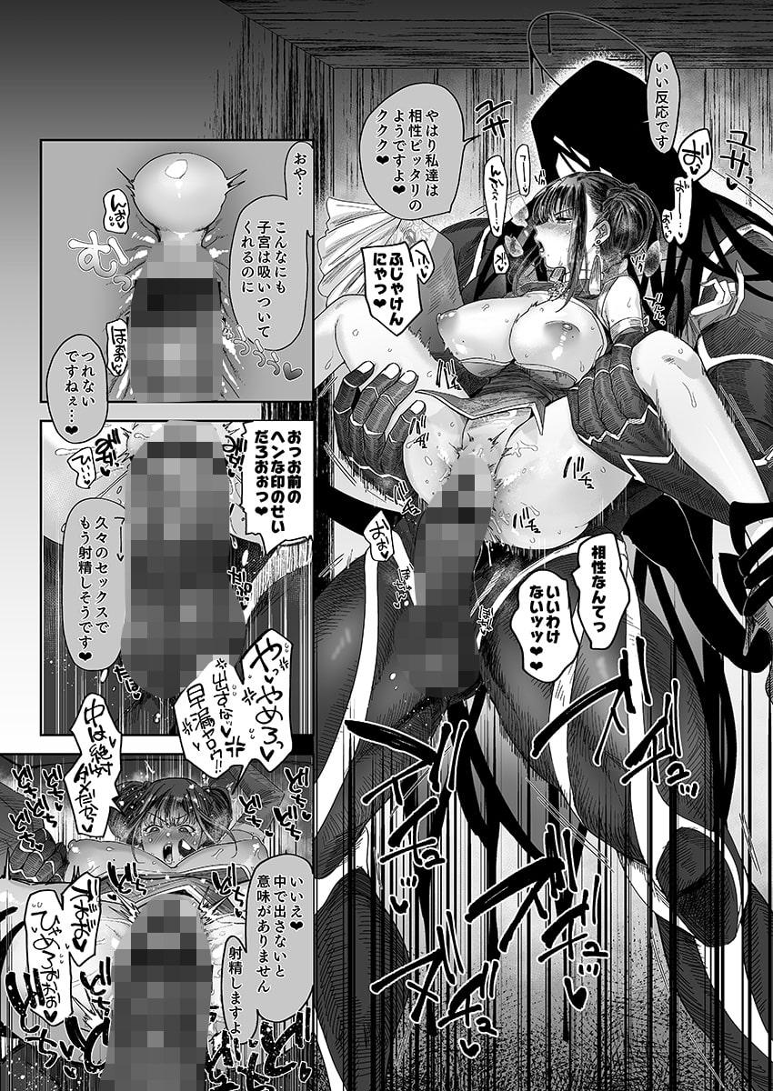 メスネコ淫戯のサンプル画像5
