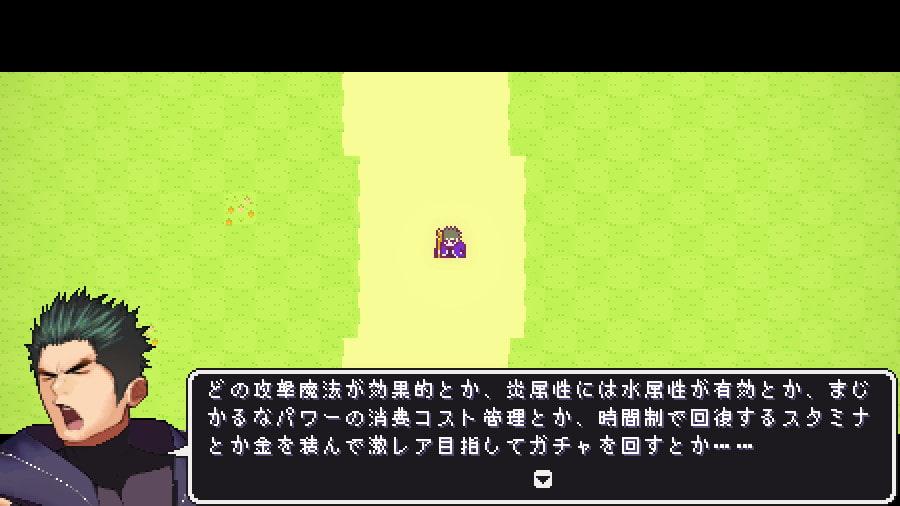RJ309221 Qクエ♂ ~自称大魔導師と呪われし騎士~ 前章 [20201219]